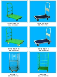 Hand Trucks and Trolley A